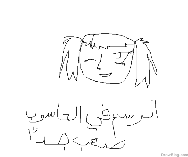 رسم الانمي