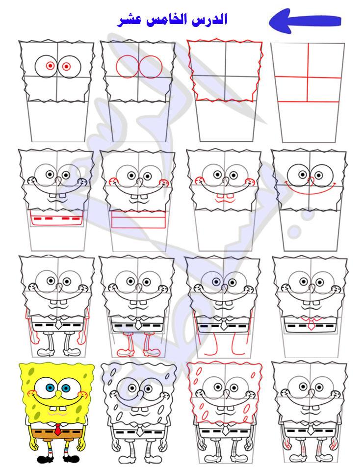 تعلم رسم سبونج بوب تعلم الرسم ببساطة تعلم الرسم
