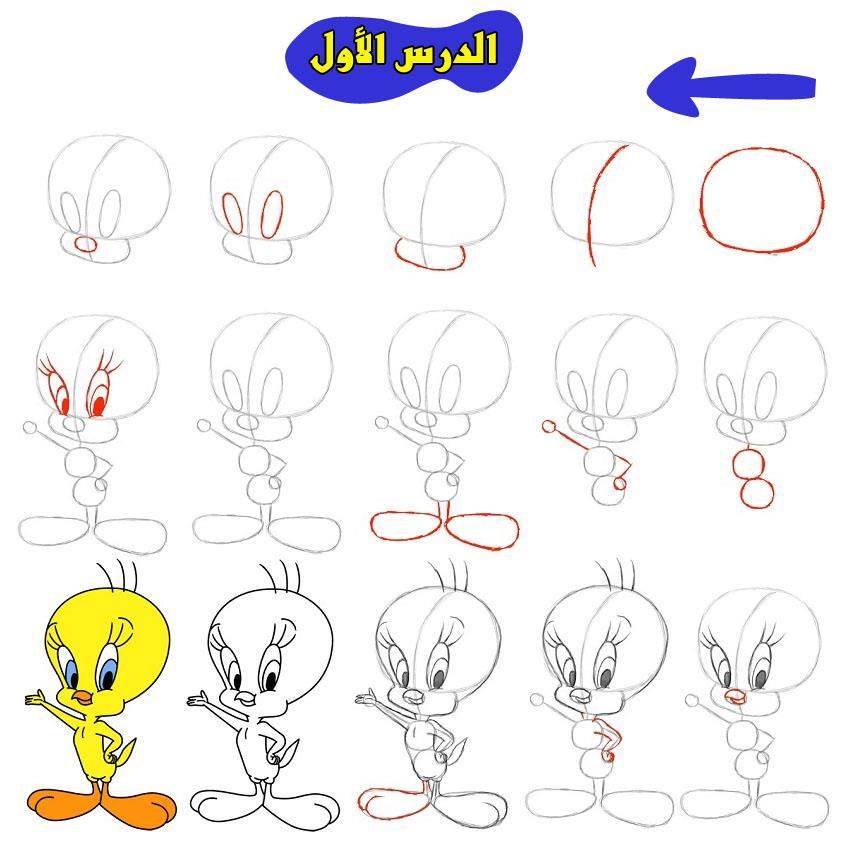 تعلم رسم تويتي تعلم الرسم