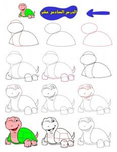 تعلم رسم سلحفاة