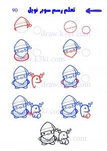 كيفية رسم بابا نويل