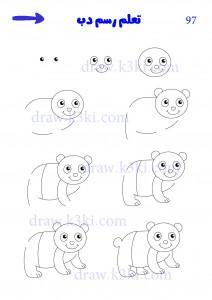 تعلم الرسم بالصور