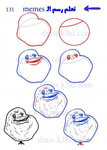 تعلم رسم الميميز