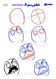 كيفية الرسم