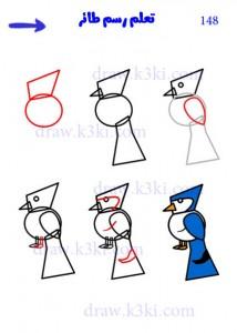 تعلم رسم طائر - تعلم رسم عصفور