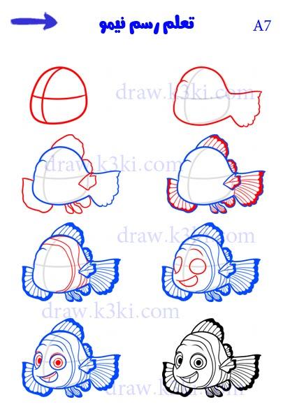 تعلم رسم نيمو خطوة بخطوة