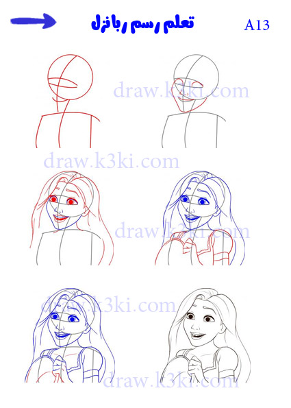تعلم الرسم - تعلم رسم ربانزل