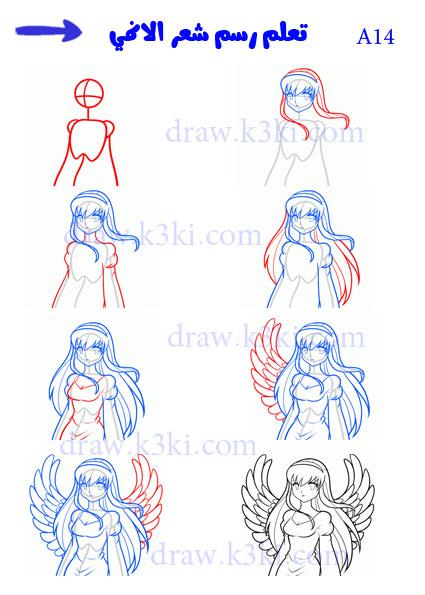 تعلم الرسم: تعلم رسم شعر الانمي - شعر الانمي