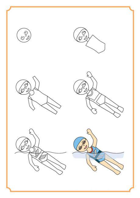 تعلم رسم سباح