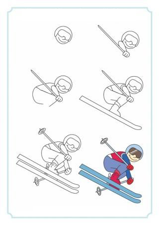 تعلم رسم متزلج