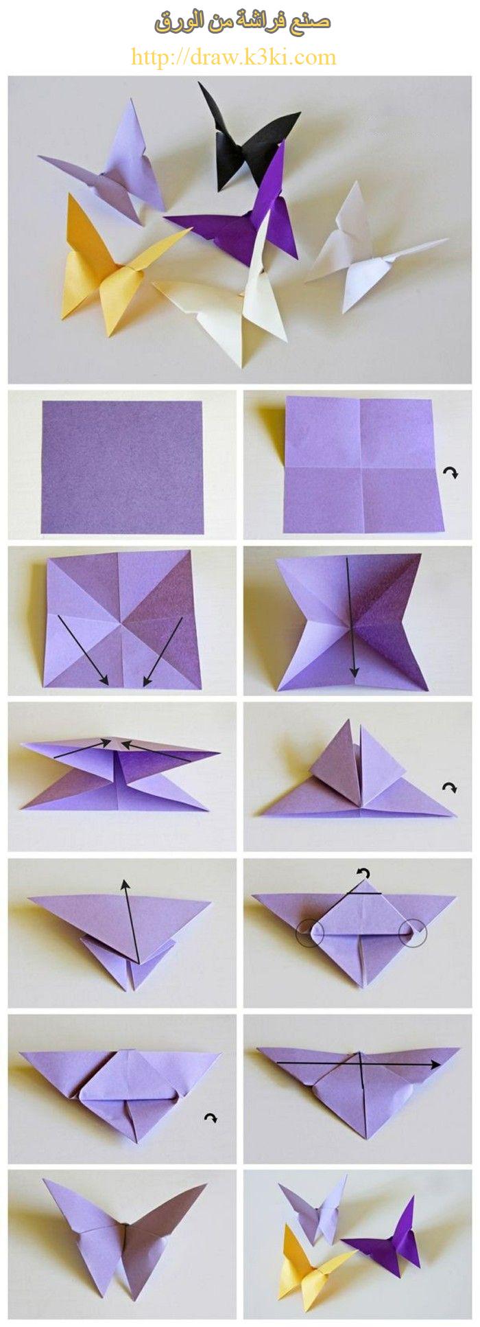 صنع فراشة من الورق