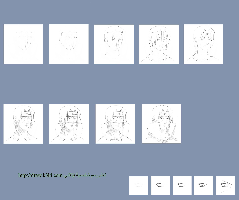تعلم رسم الانمي كيفية رسم شخصية إيتاشي