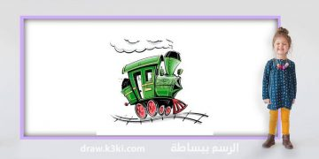 رسم قطار