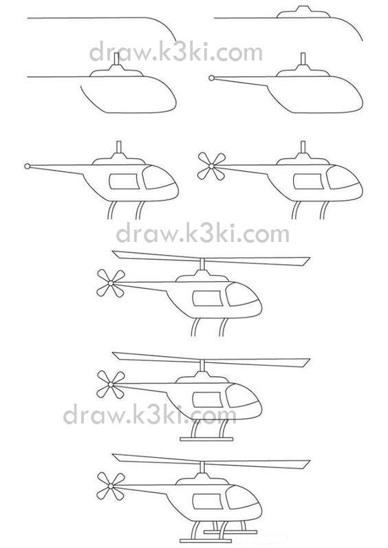 طريقة رسم هليوكبتر