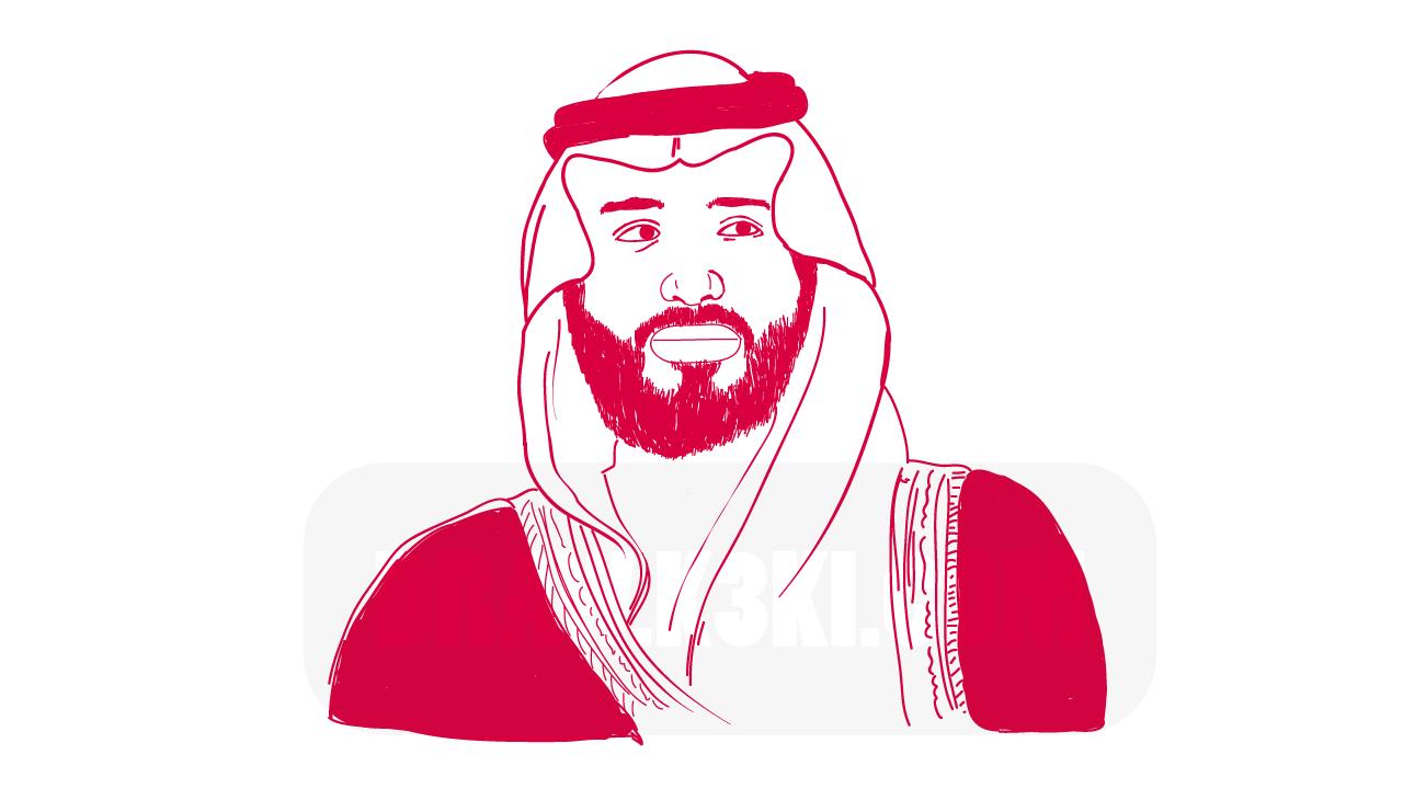 خطوات رسم ولي عهد السعوديه