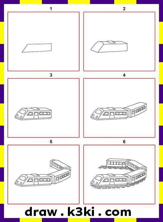 رسم قطارات